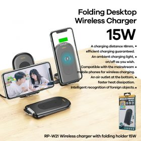 Wireless Charger Remax RP-W21